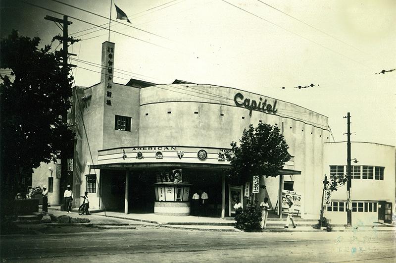 上六キャピトル劇場 1947.6~48.1