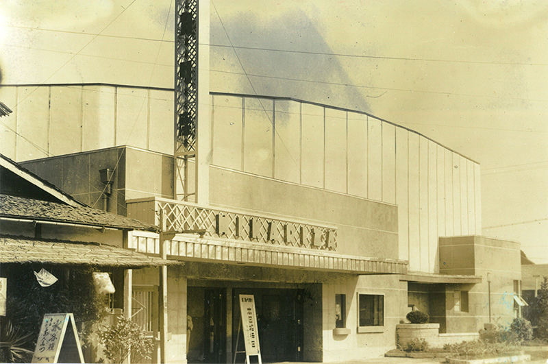 新宿ヒカリ座 1947.8