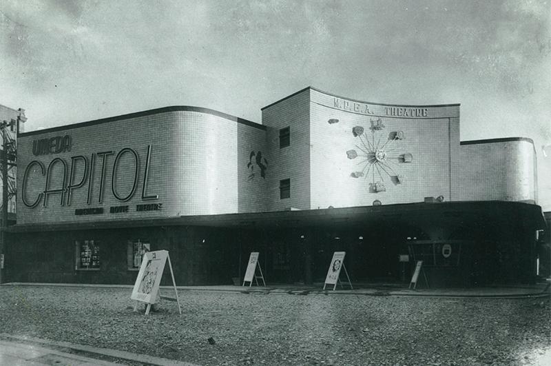 梅田キャピトル劇場 1947.9~48.1