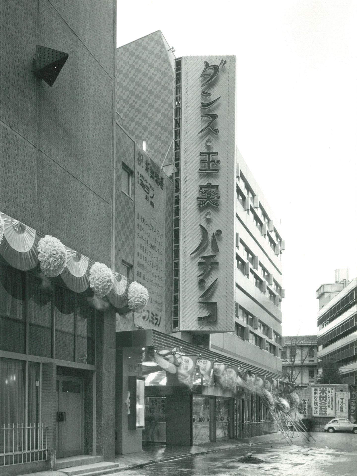 新宿ミラノ新館