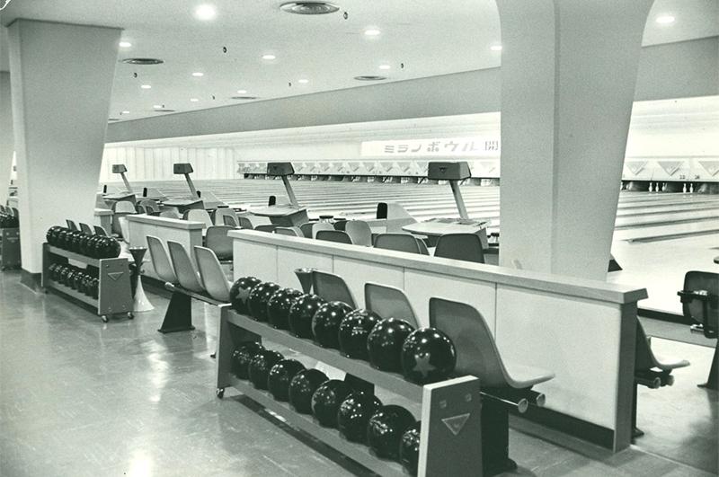 新宿ミラノボウル場内 1967