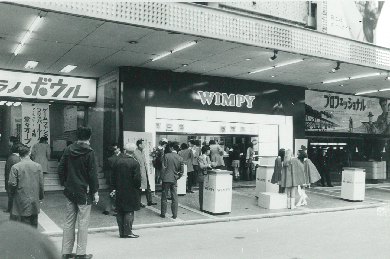 ウインピーミラノ 1973.2~93.10