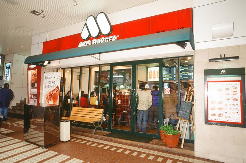モスバーガー新宿ミラノ店 1993.11~2011.3