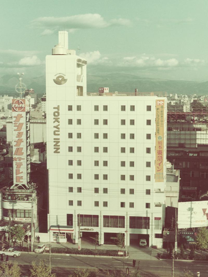 熊本東急イン 1974.10