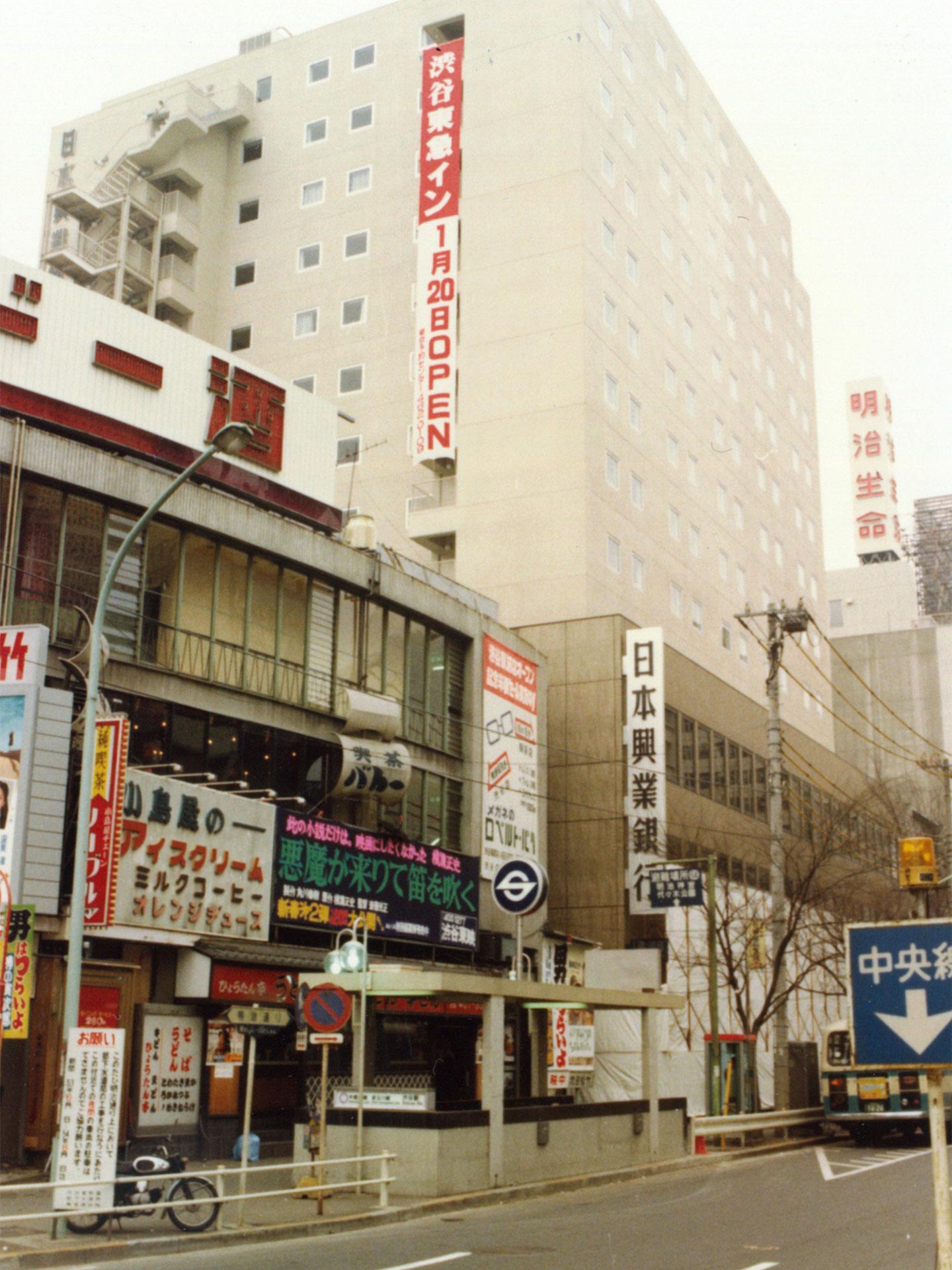 渋谷全線座 1979.1