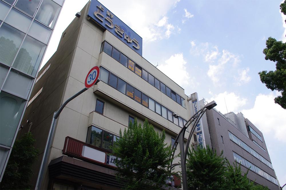 上野とうきゅうビル 1982.12~2012.4