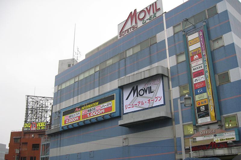 ムービル運営継承 2006.6~