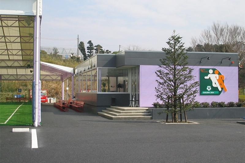 フットボールコミュニティー佐倉クラブハウス 2004.3.18