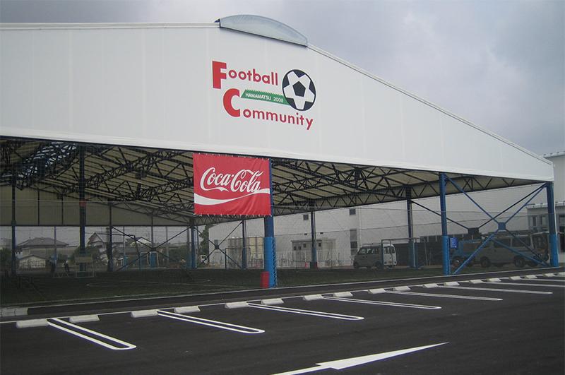 フットボールコミュニティー浜松 2008.9.1