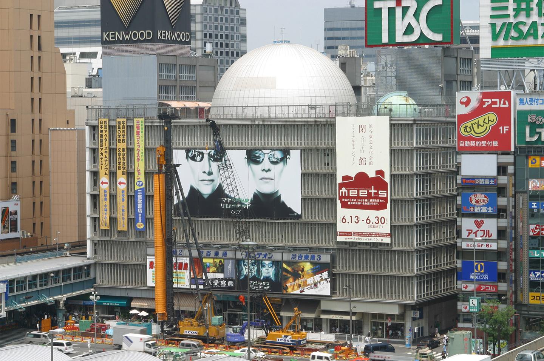 渋谷東急文化会館外観