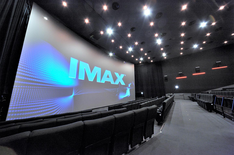 109シネマズ川崎(IMAXシアター) 2009.6.19